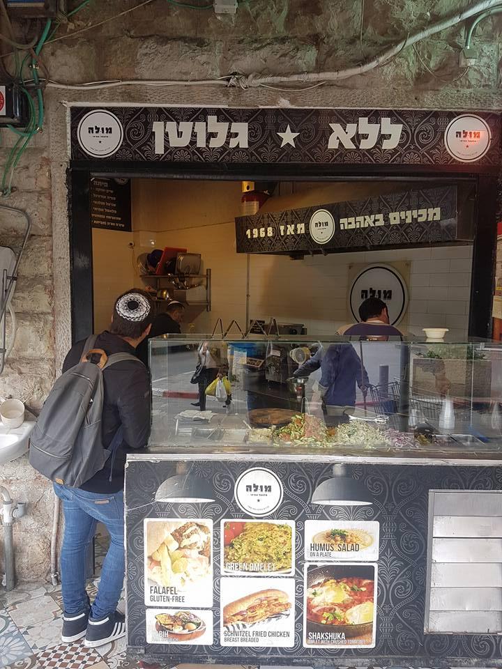 פלאפל מולה ללא גלוטן. ירושלים. wheatout.co.il