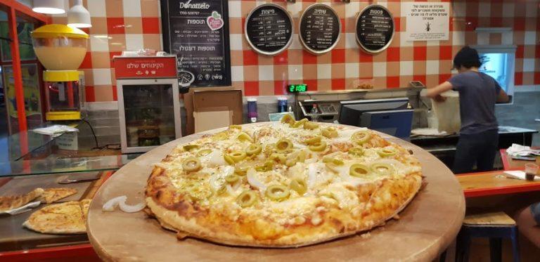 פיצה דונטלו ללא גלוטן. צילום: דביר בר