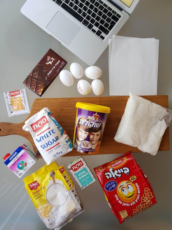 מצרכים לעוגת שוקולד ליומולדת ללא גלוטן. צילום: דביר בר