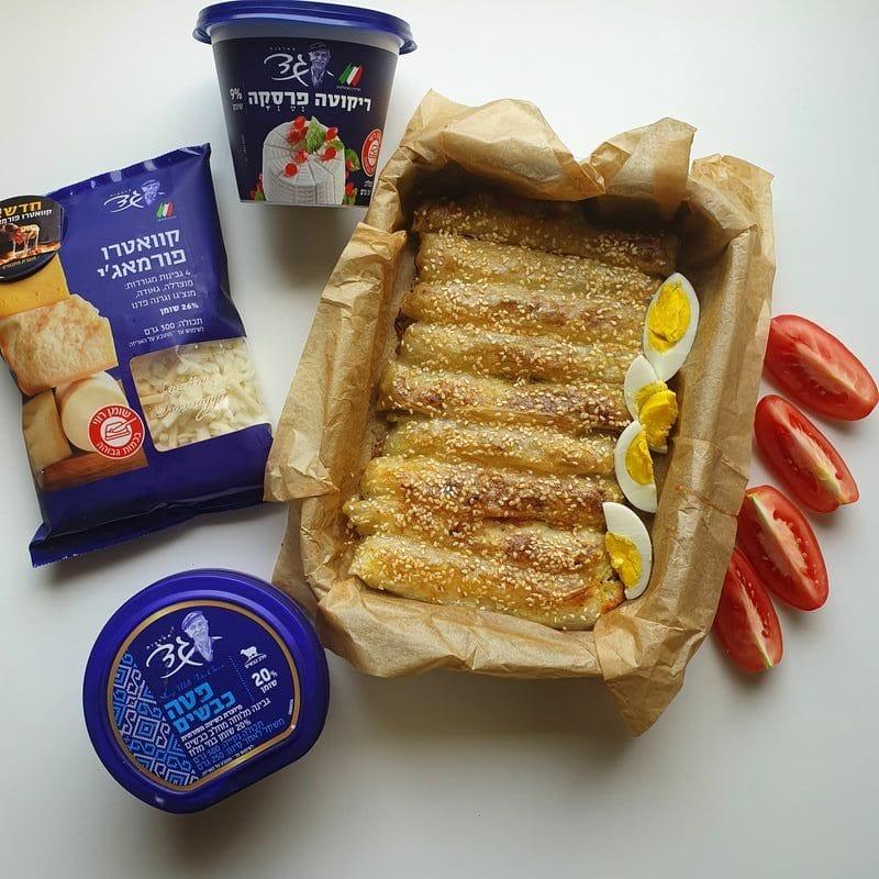 בורקס גבינה ללא גלוטן. צילום: דביר בר